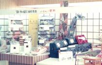 50年前の店舗